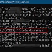 C# 微信退款数据解密